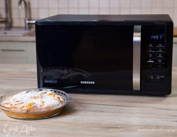 Ароматная шарлотка в микроволновке Samsung