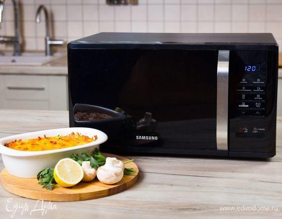 Семга с сыром и грибами в микроволновке Samsung