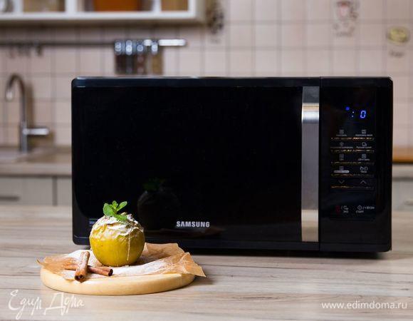 Печеные яблоки в микроволновке Samsung