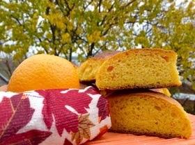 Тыквенный булочки с апельсиновой пропиткой
