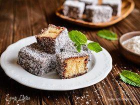 Пирожные «Ламингтон»