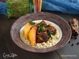 Стифадо из говядины с айвой и рисом