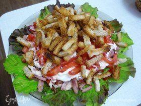 Салат «Вкусный»