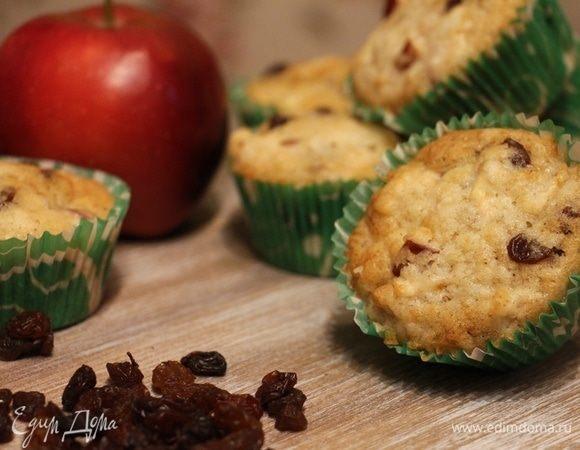 Ароматные маффины с яблоками и изюмом