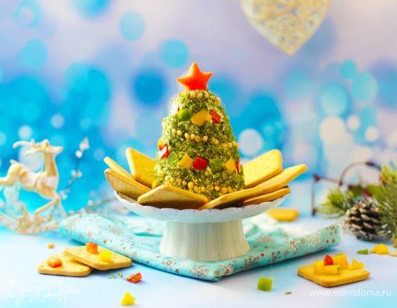 Сырная рождественская елка