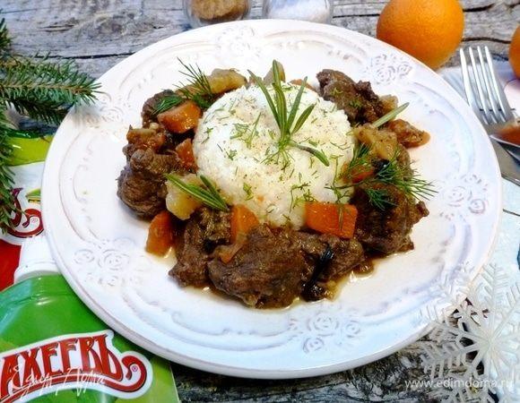 Лосятина, томленная с овощами