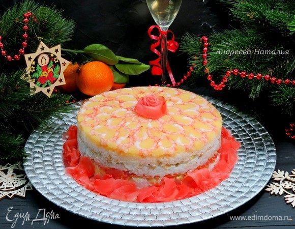 Закусочный суши-торт