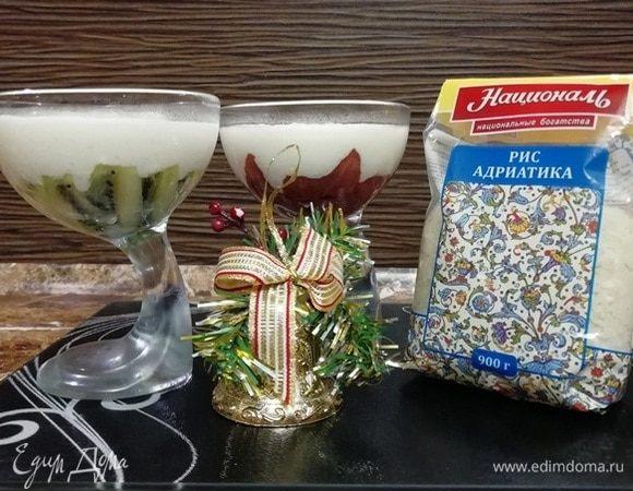 Нежный рисово-творожный десерт