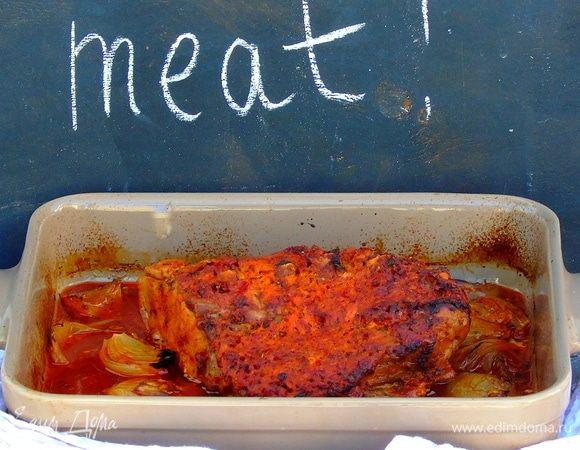 Мясо в паприке, долгого томления