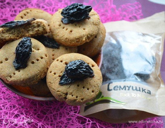 Ржаное печенье с черносливом
