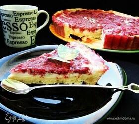 Тарт с заварным кремом и малиновым желе