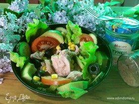 Витаминный салат с тунцом