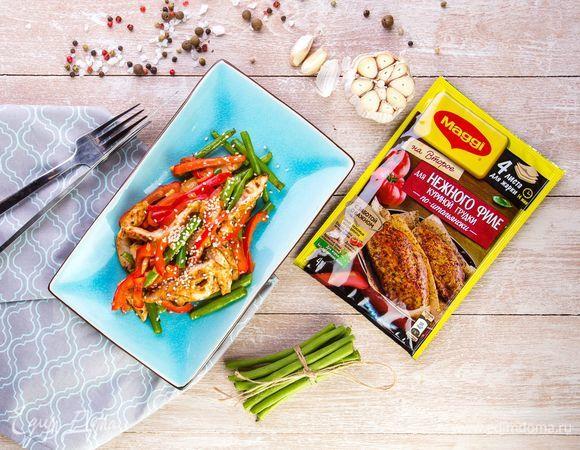 Салат с курицей и стручковой фасолью