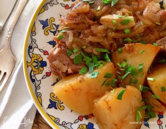Томленая свиная шейка с картошкой
