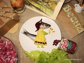 Салат «Фрау сельдь» с фасолью
