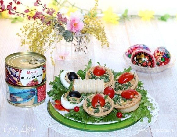Тарталетки с паштетом из тунца