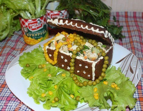 Салат «Шкатулка с драгоценностями»