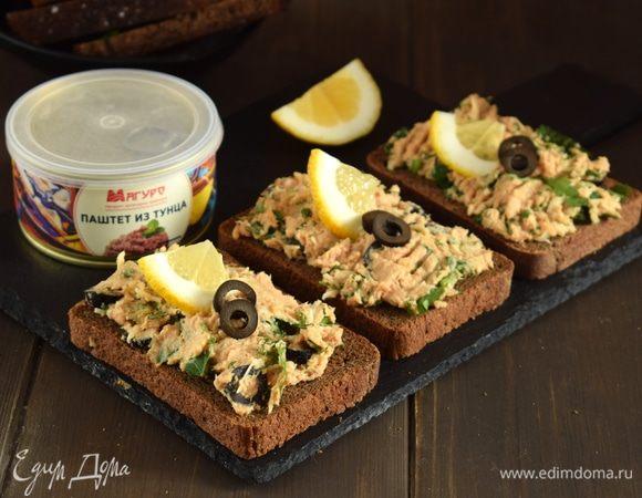 Бутерброды с паштетом из тунца