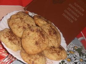Печенье с крахмалом и сметаной