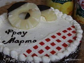 Бисквитный фасолевый торт с ананасами «Фрау Марта»