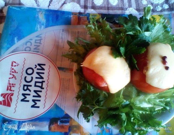 Запеченные помидоры с мидиями