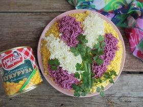 Салат «Букет сирени»