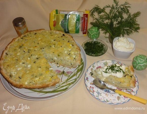 Пирог с рисом, зеленым луком и яйцом