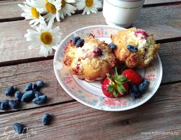 Ягодные кексы с кокосовым штрейзелем