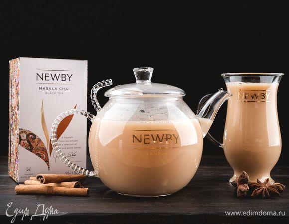 Индийский чай с пряностями