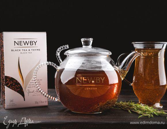 Русский чай с чабрецом и кипреем