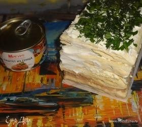 Закусочный торт с тунцом