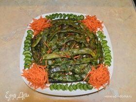 Закуска из зеленой стручковой фасоли