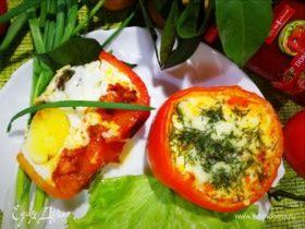 Яйца по-итальянски, запеченные в перце