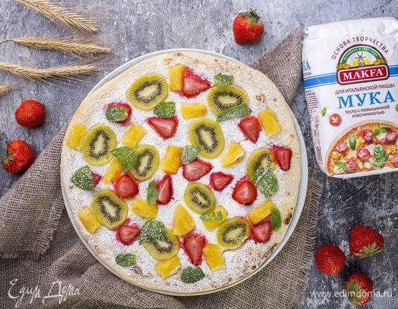Сладкая пицца с ягодами и фруктами