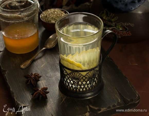 Чай с лимоном и фенхелем