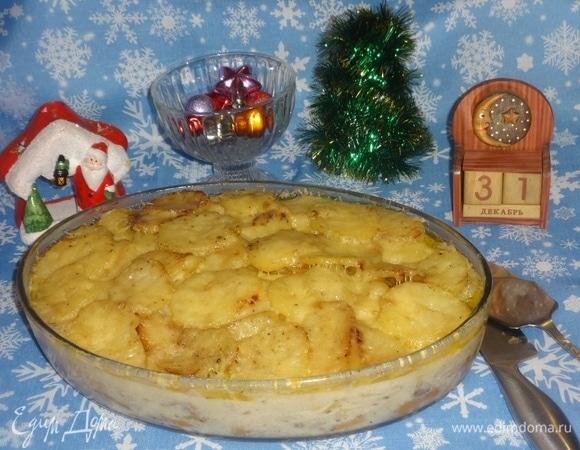 Тыквенно-картофельная запеканка с говяжьим сердцем