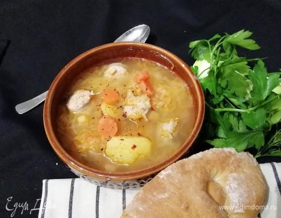 Суп с квашеной капустой и колбасками