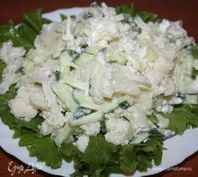Салат из цветной капусты с огурцами
