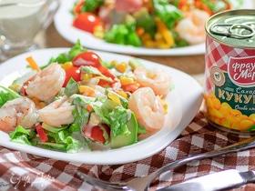 Салат с кукурузой и креветками с заправкой «Цезарь»