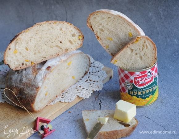 Домашний хлеб с кукурузой