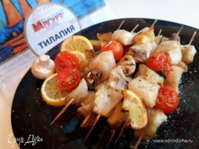 Рыбные шашлычки из тилапии с овощами