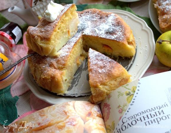 Яблочный пирог по рецепту Юлии Высоцкой