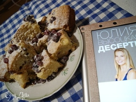 Пирожное «Блондинка с клюквой»