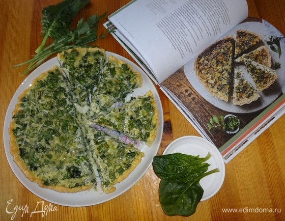 Зеленый пирог