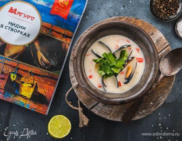 Тайский суп с мидиями
