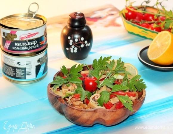 Пряный салат с кальмарами и сладким перцем