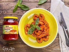 Паста с креветками в томатно-сливочном соусе