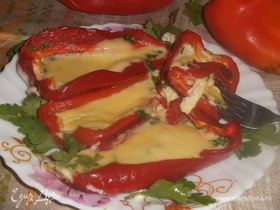 Перец, запеченный с омлетом