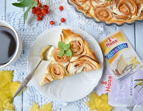 Яблочная выпечка по мотивам цветаевского пирога