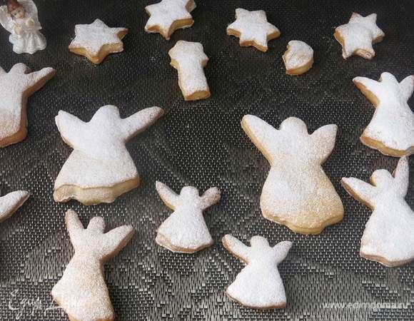 Сметанковое печенье «Ангелы»